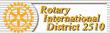 国際ロータリー第2510地区(北海道西部)