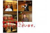 1月8日 古田年度・新年恒例会3